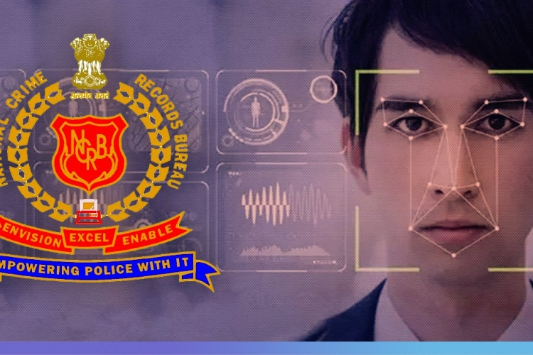 Kamaraj IAS Academy | Automated Facial Recognition System by NCRB