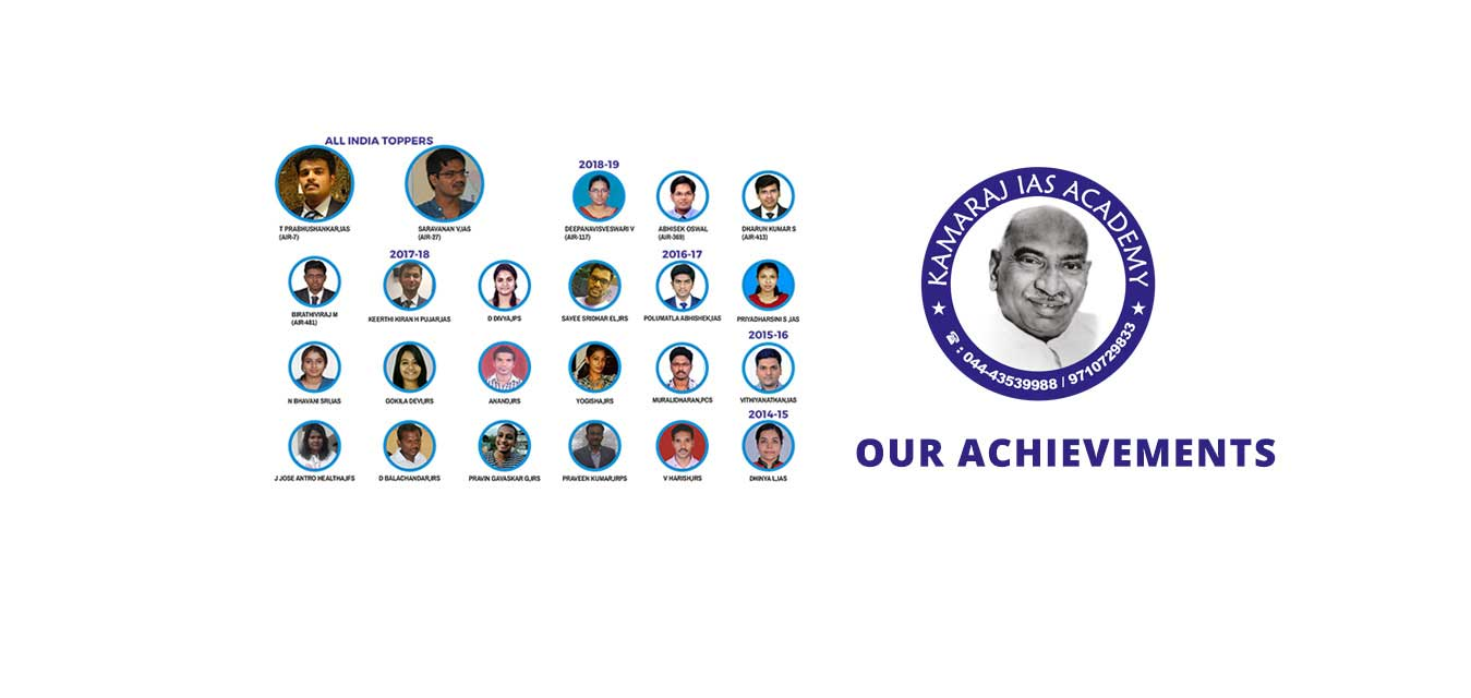 Best IAS Coaching Institute in Chennai