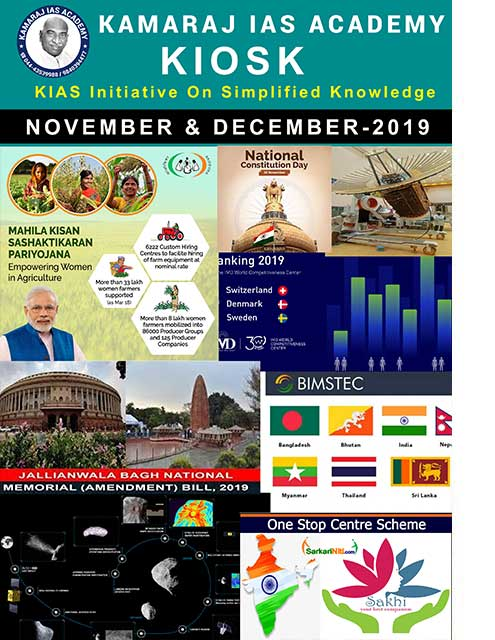 KIAS Current Affairs Magazine November and December 2019